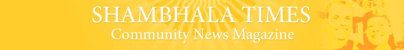 Shambhala Times Header